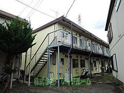 第1富貴荘[2階]の外観