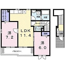 竜野駅 5.8万円