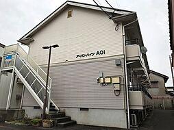 アーバンハイツAOI[102号室]の外観