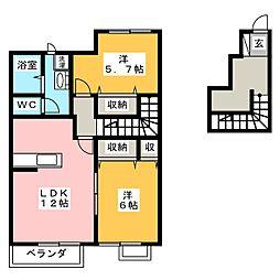 フリージアガーデンII[2階]の間取り