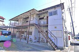 第一水明荘[201号室]の外観