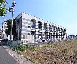 京都府京都市伏見区羽束師志水町の賃貸アパートの外観