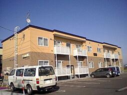 北海道札幌市北区東茨戸二条3丁目の賃貸アパートの外観