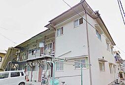 平山アパート[202号室]の外観