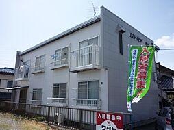 エステートピア田村[201号室号室]の外観