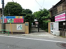 幼稚園大泉文華幼稚園まで701m