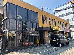 飯塚町テナント
