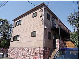 東京都世田谷区玉川田園調布2丁目の賃貸アパートの外観