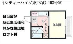 シティーハイツ東戸塚[102号室号室]の間取り
