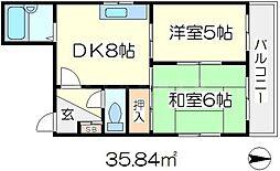 メゾンド西宮[4階]の間取り