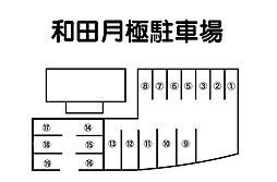 緑町駅 1.0万円