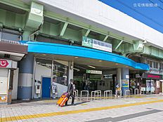 常磐線「亀有」駅 距離720m