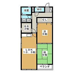 あさひレジデンス弐番館WEST[2階]の間取り