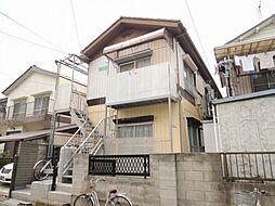 東京都足立区谷在家2丁目の賃貸アパートの外観