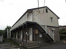 東京都東久留米市東本町の賃貸アパートの外観