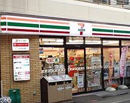 東京都板橋区双葉町の賃貸アパートの外観