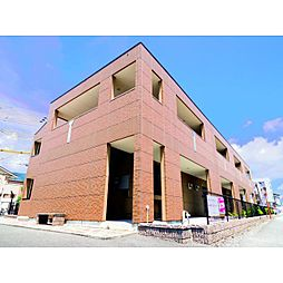 静岡県静岡市葵区新伝馬1丁目の賃貸マンションの外観