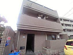 広島県広島市東区戸坂くるめ木2丁目の賃貸マンションの外観