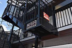 モン・シェリー[2階]の外観