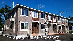 JR日豊本線 帖佐駅 徒歩20分の賃貸アパート