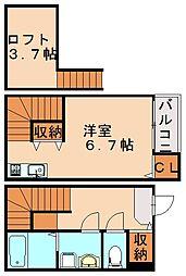 福岡県福岡市東区唐原3丁目の賃貸アパートの間取り