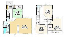 淀駅 2,980万円