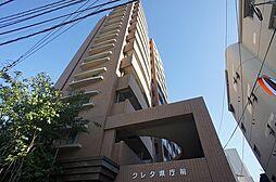 クレタ県庁前[10階]の外観