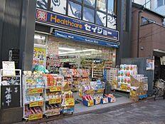 セイショー御嶽山店(530m)
