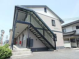 セピアコート[1階]の外観