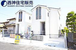 西神中央駅 3,980万円