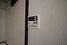設備,4DK,面積69.78m2,賃料5.8万円,JR山陽本線 西広島駅 徒歩28分,広島電鉄宮島線 広電西広島(己斐)駅 徒歩29分,広島県広島市西区己斐上3丁目