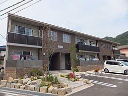 広島県呉市広両谷2丁目の賃貸アパートの外観