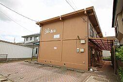 茂原駅 3.8万円
