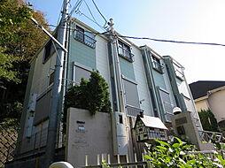 モンステラ戸塚[2階]の外観