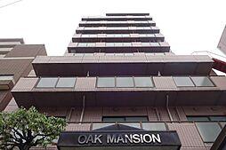 OAK MANSION[6階]の外観
