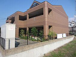 アシューレ[2階]の外観