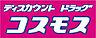 周辺,2LDK,面積53.06m2,賃料5.5万円,JR久大本線 久留米大学前駅 徒歩17分,西鉄天神大牟田線 櫛原駅 徒歩28分,福岡県久留米市合川町1054-2