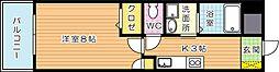 グランドツイン黒崎 A棟[7階]の間取り