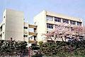 雲雀丘中学校
