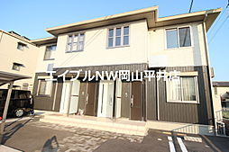 JR宇野線 妹尾駅 徒歩20分の賃貸アパート
