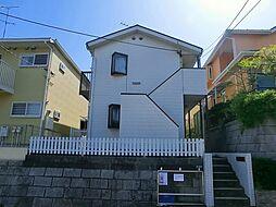 五月台駅 3.0万円