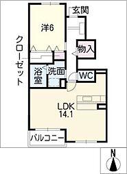 サンライトベルA[1階]の間取り