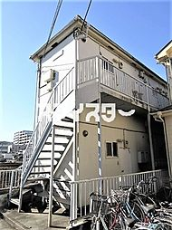 府中駅 3.3万円