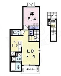 北大阪急行電鉄 桃山台駅 バス6分 熊野町下車 徒歩2分の賃貸アパート 2階1LDKの間取り