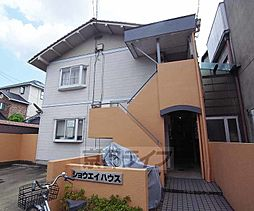 京都府京都市右京区西京極西衣手町の賃貸アパートの外観