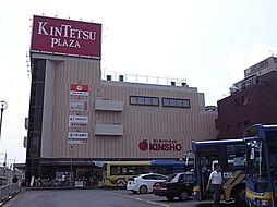 大阪府羽曳野市碓井3丁目の賃貸アパートの外観