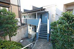 ローレル3番館[1階]の外観