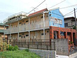 広栄ハイツ[2階]の外観