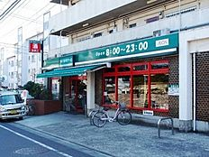 まいばすけっと大田北馬込店まで700m