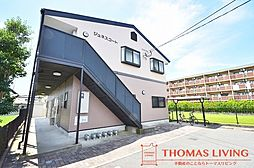 柚須駅 4.7万円